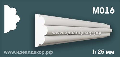 Продается m016 (гипсовый молдинг с гладким профилем) по цене 168 руб.