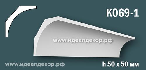 Продается к069-1 (гипсовый карниз с гладким профилем) по цене 277 руб.