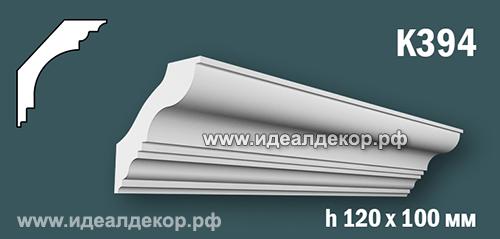 Продается к394 (гипсовый карниз с гладким профилем) по цене 665 руб.