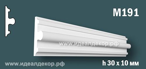 Продается m191 (гипсовый молдинг с гладким профилем) по цене 168 руб.