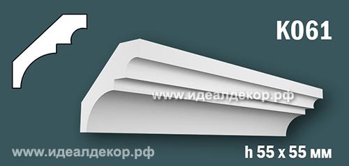 Продается к061 (гипсовый карниз с гладким профилем) по цене 305 руб.