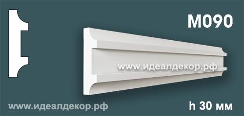 Продается m090 (гипсовый молдинг с гладким профилем) по цене 168 руб.