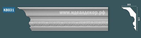 Продается kb031 гипсовый карниз с декором по цене 1187 руб.
