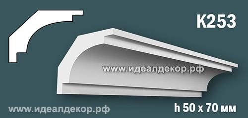 Продается к253 (гипсовый карниз с гладким профилем) по цене 388 руб.