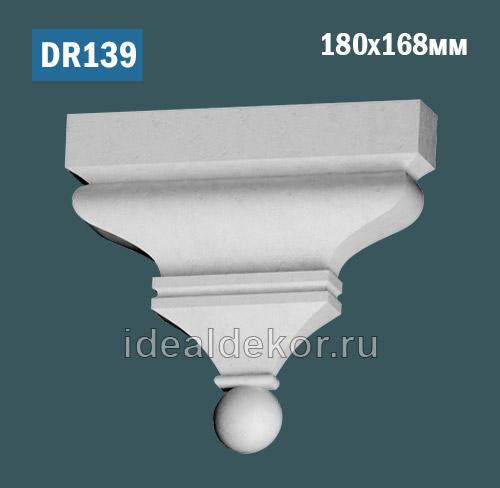 Продается dr139 элемент гипсового декора по цене 580 руб.