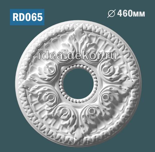 Продается rd065 потолочная розетка из гипса c орнаментом по цене 1150 руб.
