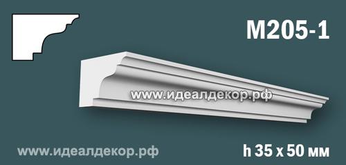 Продается m205-1 (гипсовый молдинг с гладким профилем) по цене 194 руб.