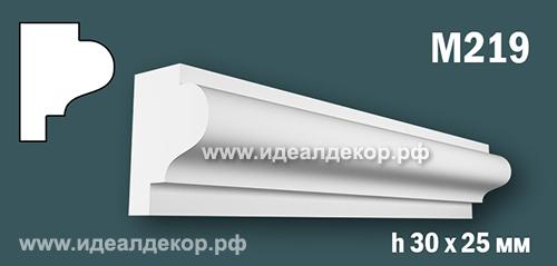 Продается m219 (гипсовый молдинг с гладким профилем) по цене 168 руб.
