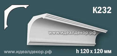 Продается к232 (гипсовый карниз с гладким профилем) по цене 665 руб.