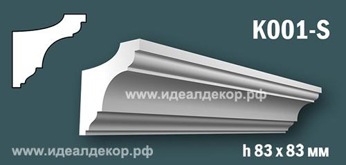 Продается карниз для скрытой подсветки из гипса (карниз гипсовый) k001-s по цене 503 руб.