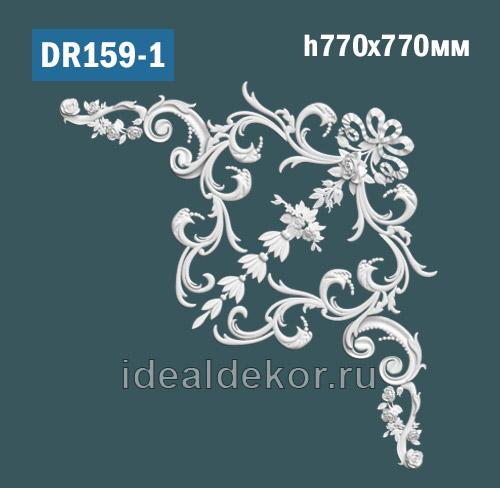 Продается dr159-1 потолочный угол из гипса декоративный по цене 6540 руб.