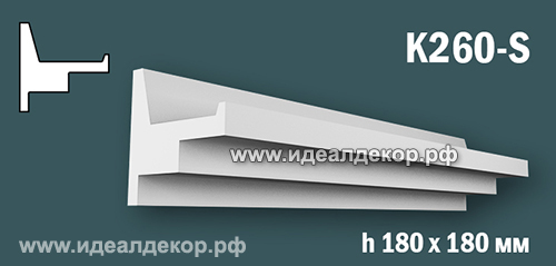 Продается карниз для скрытой подсветки из гипса (карниз гипсовый) k260-s по цене 1065 руб.