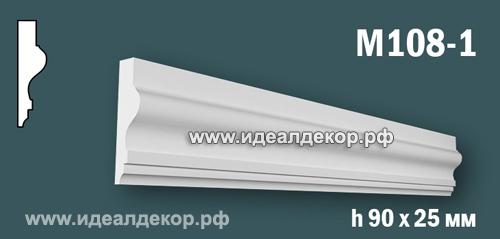 Продается m108-1 (гипсовый молдинг с гладким профилем) по цене 416 руб.
