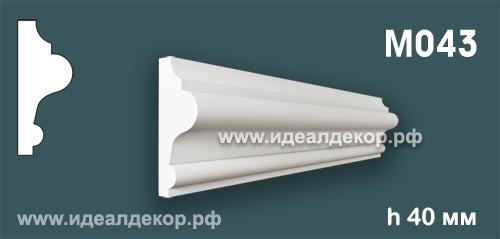 Продается m043 (гипсовый молдинг с гладким профилем) по цене 199 руб.