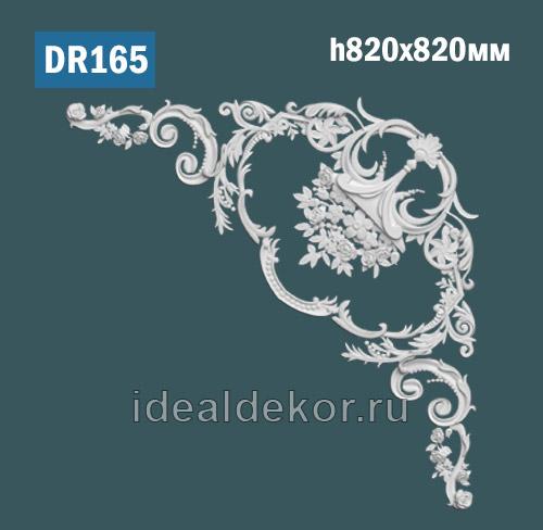 Продается dr165 потолочный угол из гипса декоративный по цене 6900 руб.