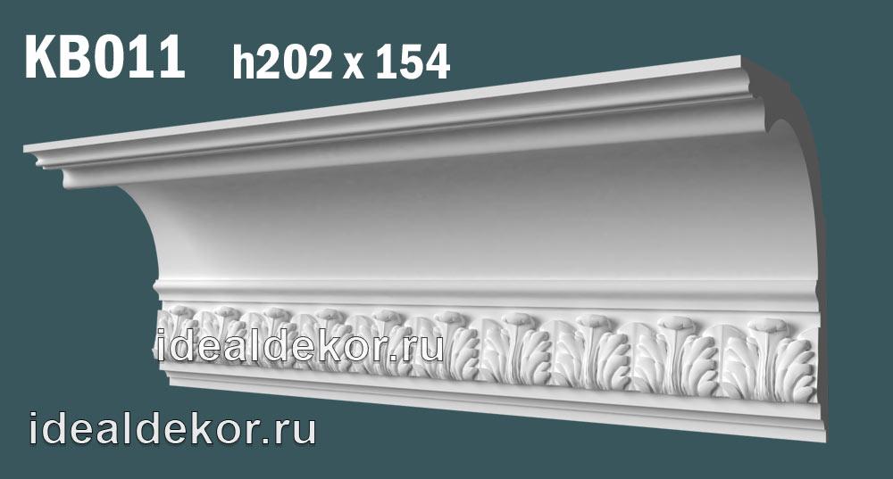 Продается kb011 гипсовый карниз с декором по цене 1169 руб.