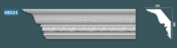 Продается kb524 гипсовый карниз с декором - h180x150мм по цене 1298 руб.
