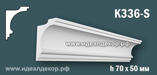 Продается карниз для скрытой подсветки из гипса (карниз гипсовый) k336-s по цене 388 руб.
