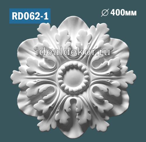 Продается rd062-1 потолочная розетка из гипса c орнаментом по цене 750 руб.