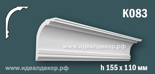 Продается к083 (гипсовый карниз с гладким профилем) по цене 859 руб.