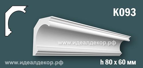 Продается к093 (гипсовый карниз с гладким профилем) по цене 444 руб.