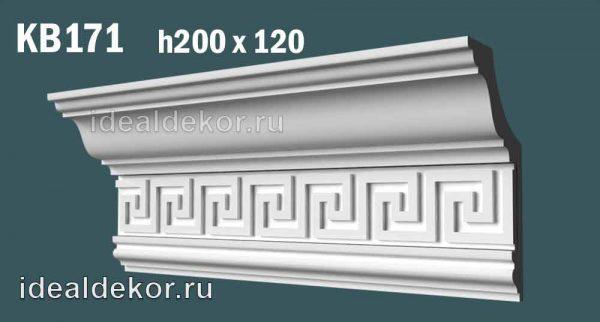 Продается kb171 гипсовый карниз с декором по цене 1450 руб.