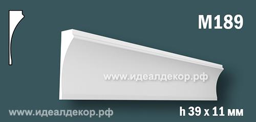 Продается m189 (гипсовый молдинг с гладким профилем) по цене 199 руб.