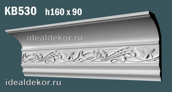 Продается kb530 гипсовый карниз потолочный с орнаментом по цене 1150 руб.