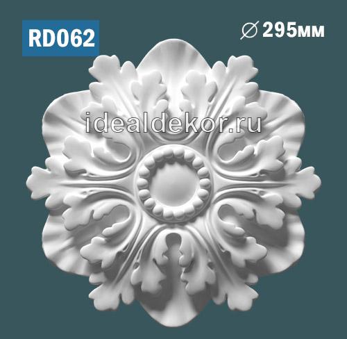 Продается rd062 потолочная розетка из гипса c орнаментом по цене 505 руб.