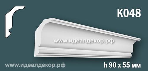 Продается к048 (гипсовый карниз с гладким профилем) по цене 499 руб.