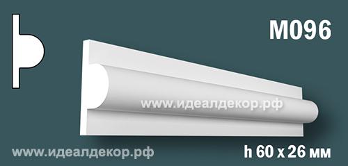 Продается m096 (гипсовый молдинг с гладким профилем) по цене 277 руб.