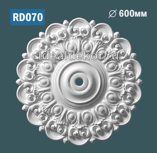 Продается rd070 потолочная розетка из гипса c орнаментом по цене 2320 руб.