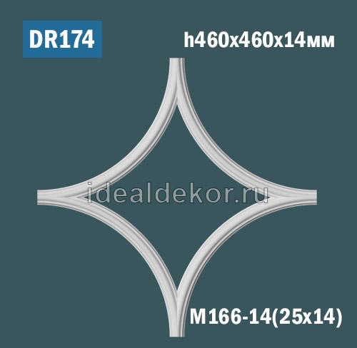 Продается dr174 потолочный декор из гипса геометрический по цене 690 руб.