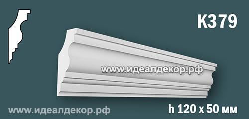 Продается к379 (гипсовый карниз с гладким профилем) по цене 665 руб.