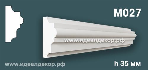 Продается m027 (гипсовый молдинг с гладким профилем) по цене 194 руб.