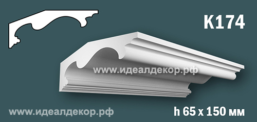 Продается к174 (гипсовый карниз с гладким профилем) по цене 832 руб.