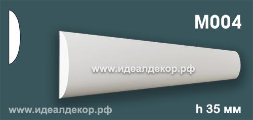 Продается m004 (гипсовый молдинг с гладким профилем) по цене 194 руб.
