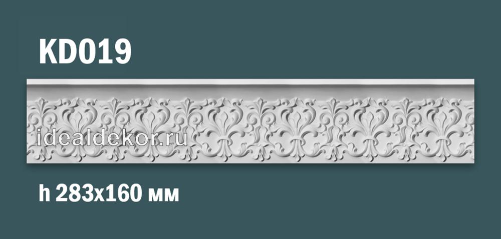 Продается kd019 гипсовый карниз с декором - h283x160мм по цене 1620 руб.