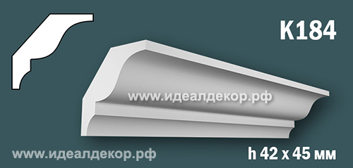 Продается к184 (гипсовый карниз с гладким профилем) по цене 249 руб.