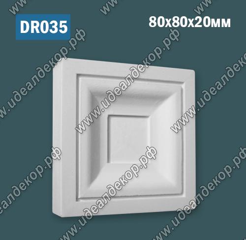 Продается dr035 элемент гипсового декора по цене 199 руб.