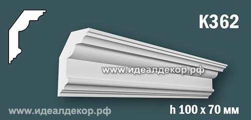 Продается к362 (гипсовый карниз с гладким профилем) по цене 555 руб.