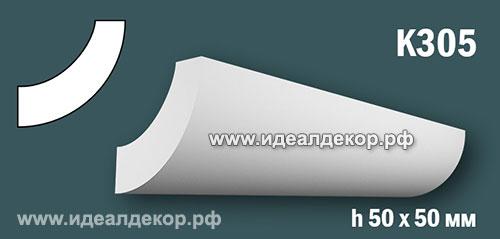 Продается к305 (гипсовый карниз с гладким профилем) по цене 277 руб.