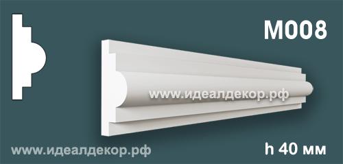 Продается m008 (гипсовый молдинг с гладким профилем) по цене 199 руб.