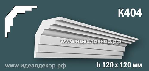 Продается к404 (гипсовый карниз с гладким профилем) по цене 665 руб.
