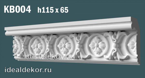 Продается kb004 гипсовый карниз с декором по цене 1037 руб.