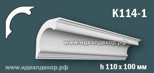 Продается к114-1 (гипсовый карниз с гладким профилем) по цене 609 руб.