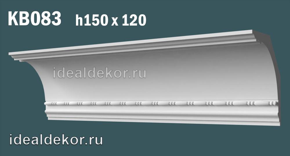 Продается kb083 гипсовый карниз с декором по цене 1132 руб.