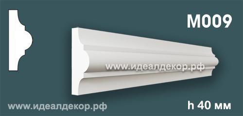 Продается m009 (гипсовый молдинг с гладким профилем) по цене 199 руб.