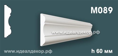 Продается m089 (гипсовый молдинг с гладким профилем) по цене 277 руб.