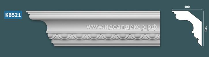 Продается kb521 гипсовый карниз с декором - h120x100мм по цене 966 руб.